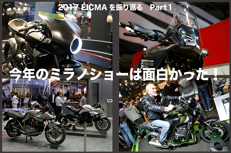 EICMA zakkan Part1