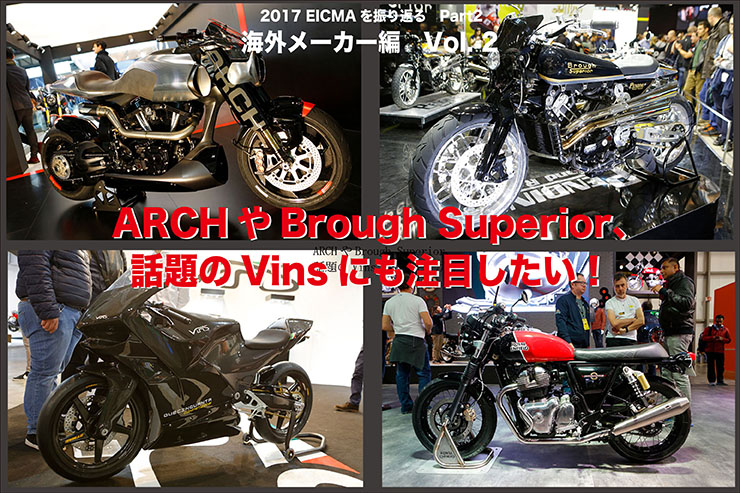 EICMA zakkan Part2 Vol.2