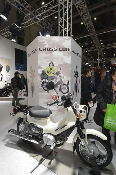 CROSS CUB50