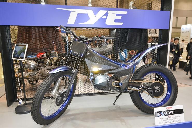 """電動トライアルバイク""""TY-E""""。"""