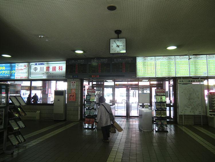 北海道中央バスターミナル2013年4月撮影