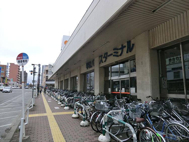 北海道琴似バスターミナル2013年5月撮影