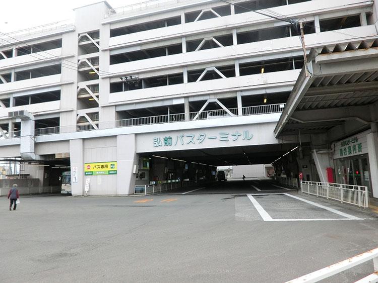 青森弘前バスターミナル2016年3月撮影