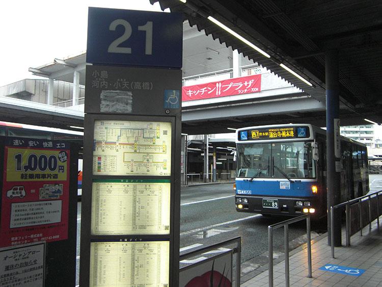 熊本交通センター2010年3月撮影