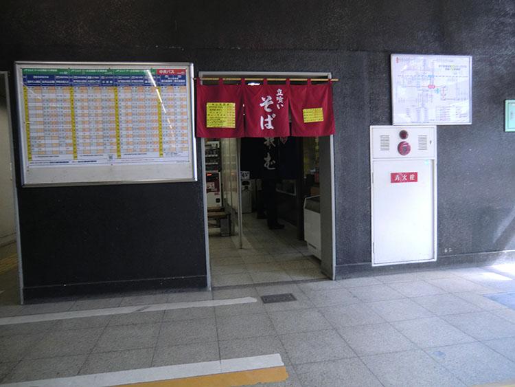 2013年4月撮影 琴似バスセンター
