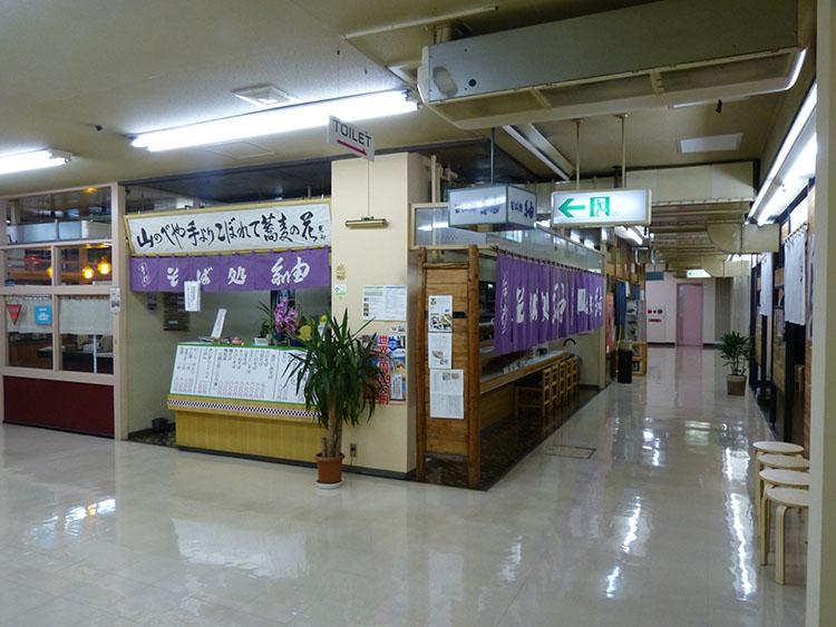 2013年4月撮影中央バスセンター