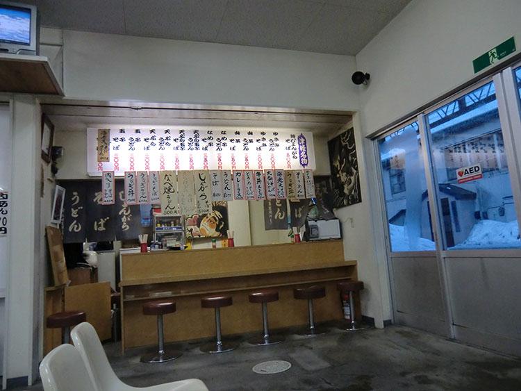 2009年42撮影五所川原バスセンタ