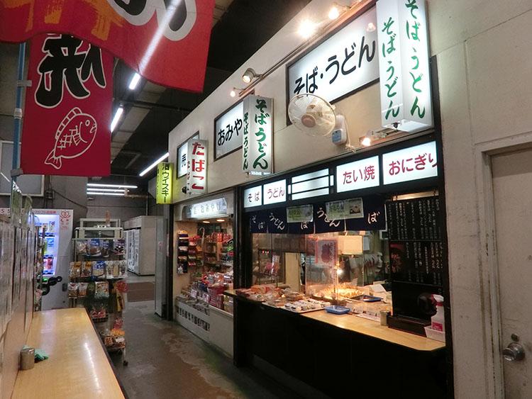 22016年6月撮影弘前バスセンター