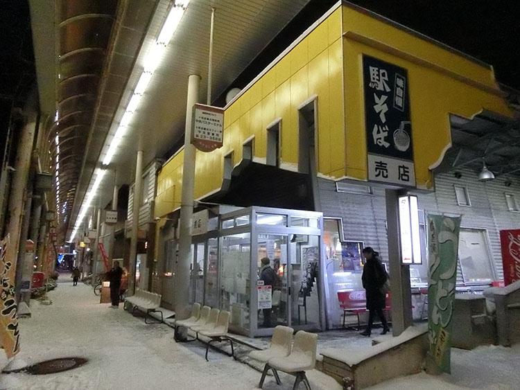 2014年1月撮影 十和田中央バスセンター
