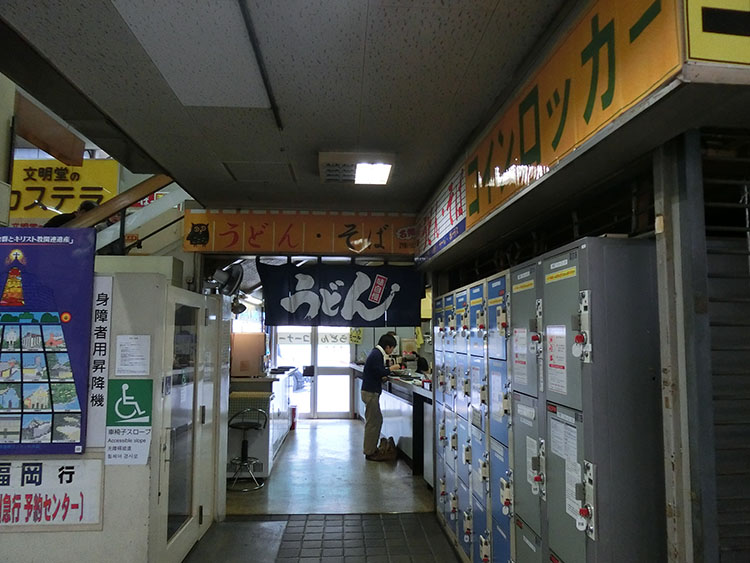 2013年10月撮影 県営バスセンター