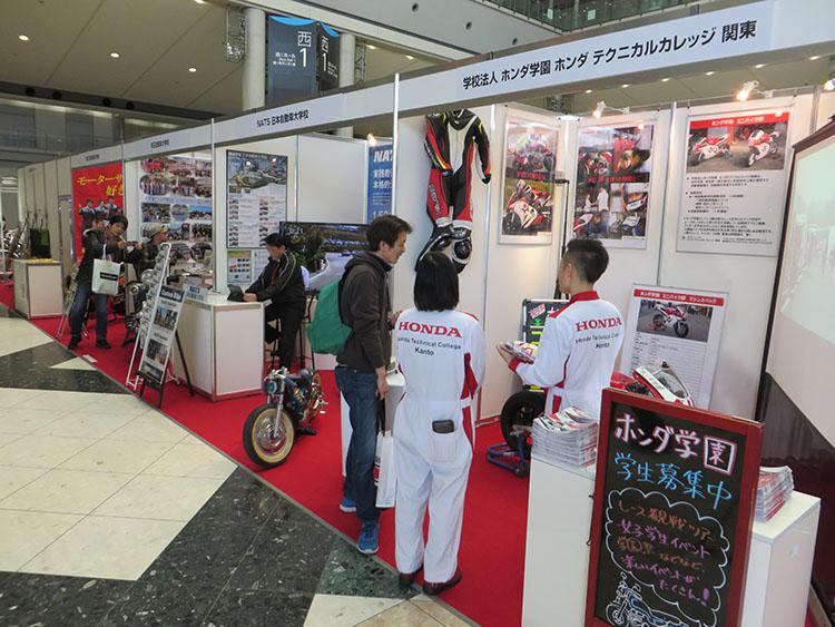 二輪車関連の学校