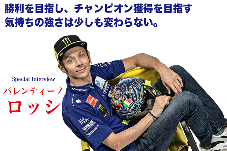 valentino_rossi_interview