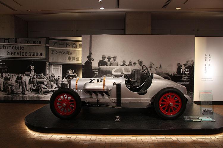 1922年、本田宗一郎はアート商会へ丁稚奉公。カーチス号の製作にも携わる