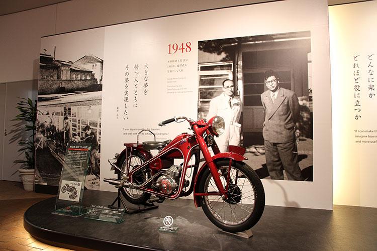 1949年に発売されたドリームD型はホンダ初の本格モーターサイクルとなった