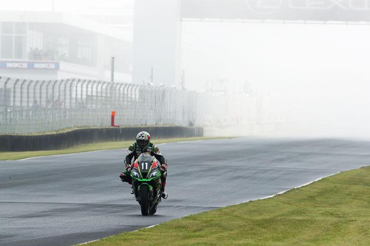オートポリス特有のキリ、決勝当日は雨雲レーダーから目が離せませんでした。そして待ち望んだカワサキ優勝!