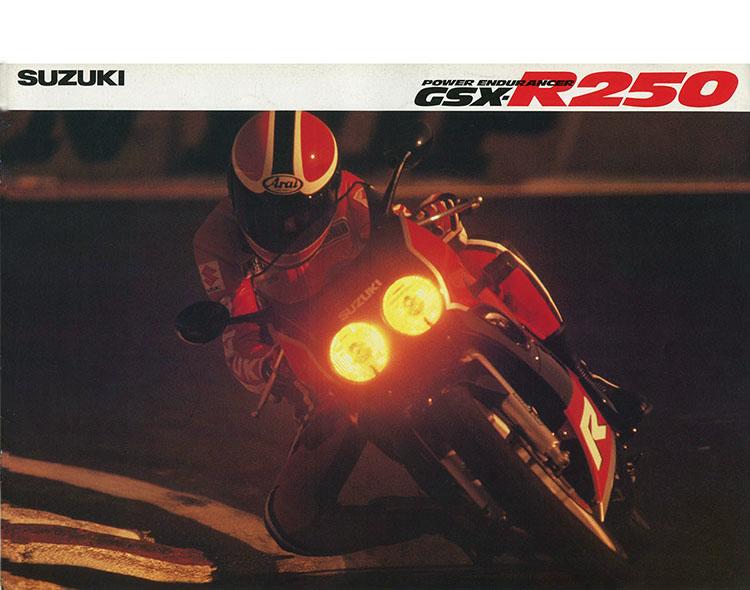 GSX-R250(GJ72A)