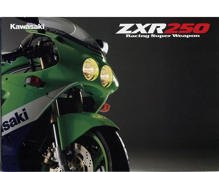 ZXR250(A1) ファイアクラッカーレッド×エボニー×メタリックブロンズガンズ