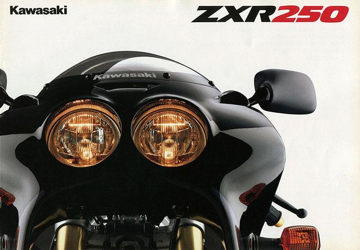 ZXR250(A2)