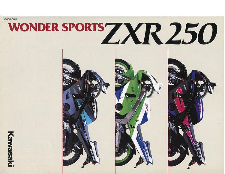 ZXR250(C2)