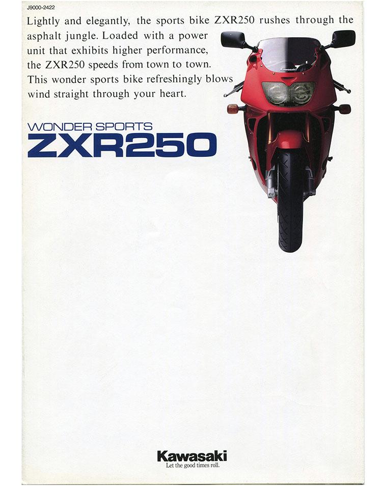 ZXR250R(C4)
