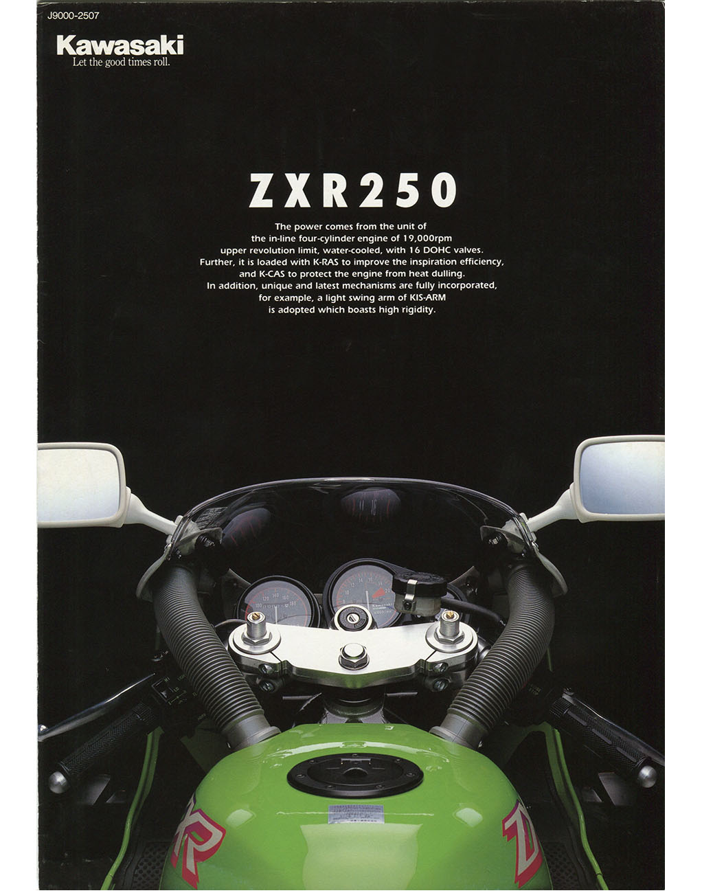 ZXR250R(C5)