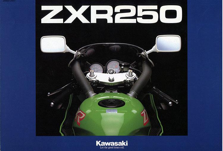 ZXR250R(C6)