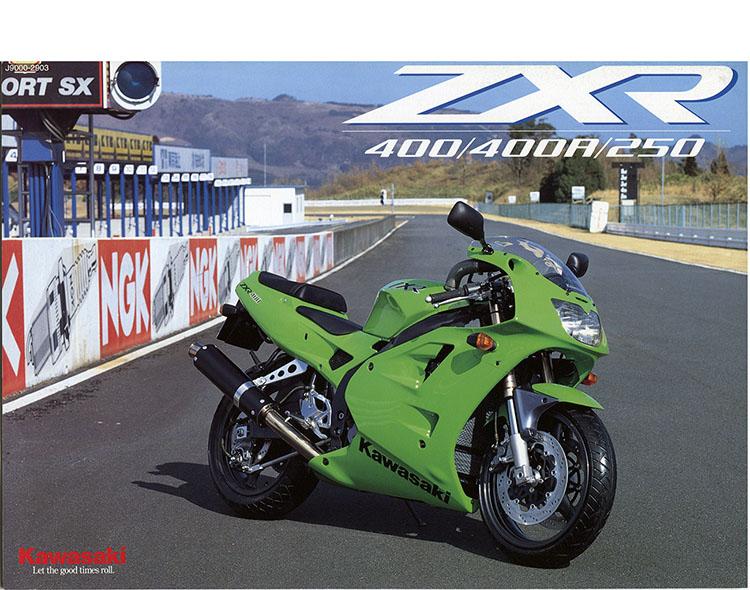 ZXR250R(C7)