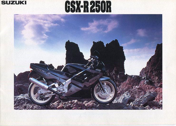 GSX-R250R(GJ73A)