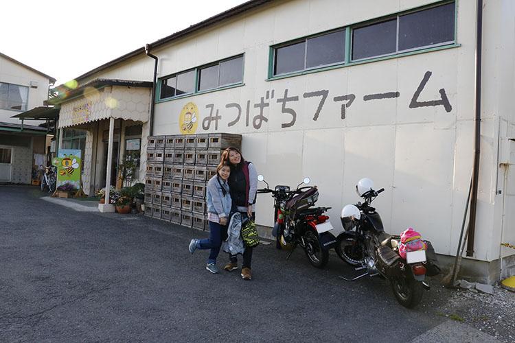 養蜂家の作ったカフェ『みつばちファームカフェ』へ。東京都あきる野市上ノ台37-3