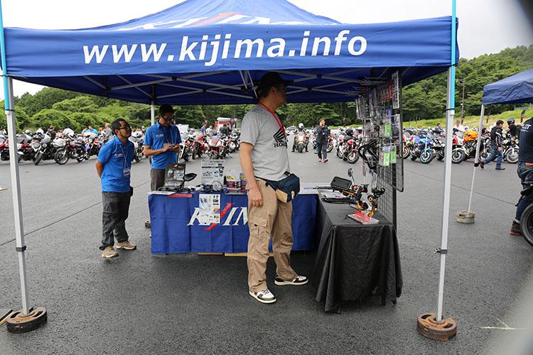 ツーリング用品を始めとする様々なオートバイアクセサリーを供給するキジマのテント