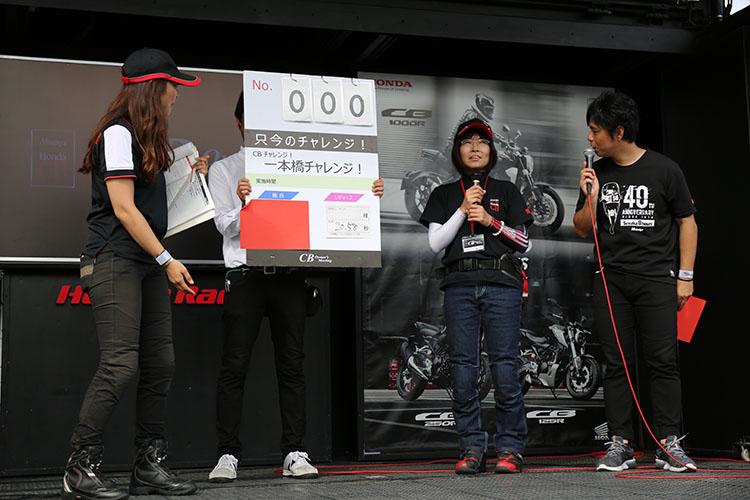 「一本橋チャレンジ」女性優勝者の記録は堂々の20秒58。優勝者のニャンコさんはCBミーティングでは3回目の優勝だそうだが、さすがに20秒越えは今回が初めてだそうだ