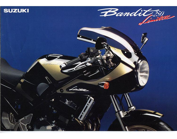 Bandit250 Limited(GJ74A)