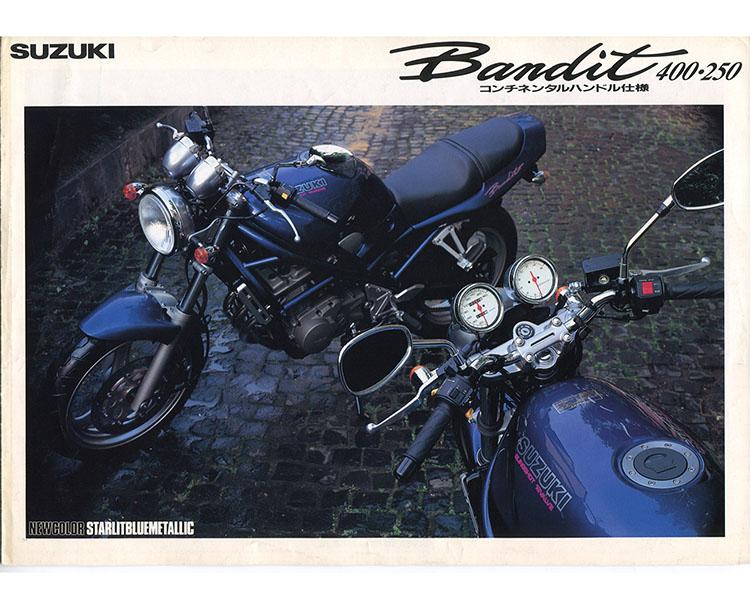 Bandit250(GJ74A)