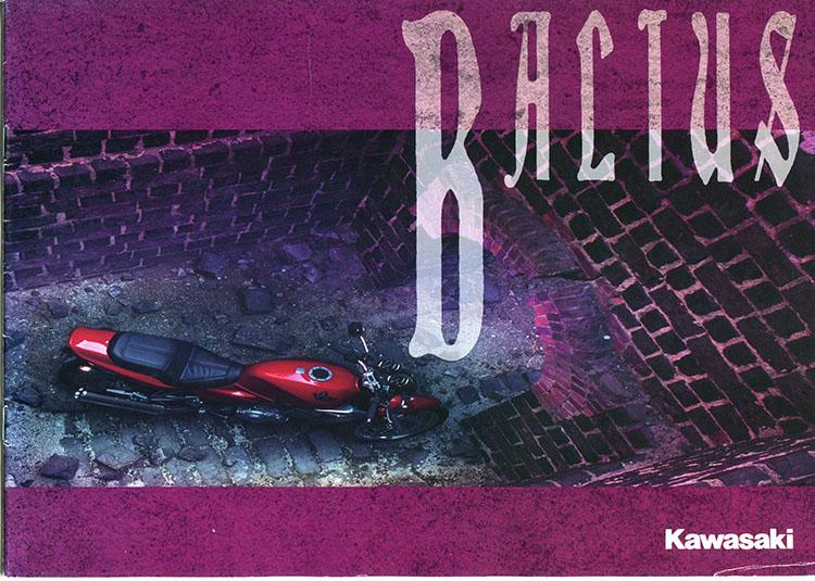 BALIUS(A1)