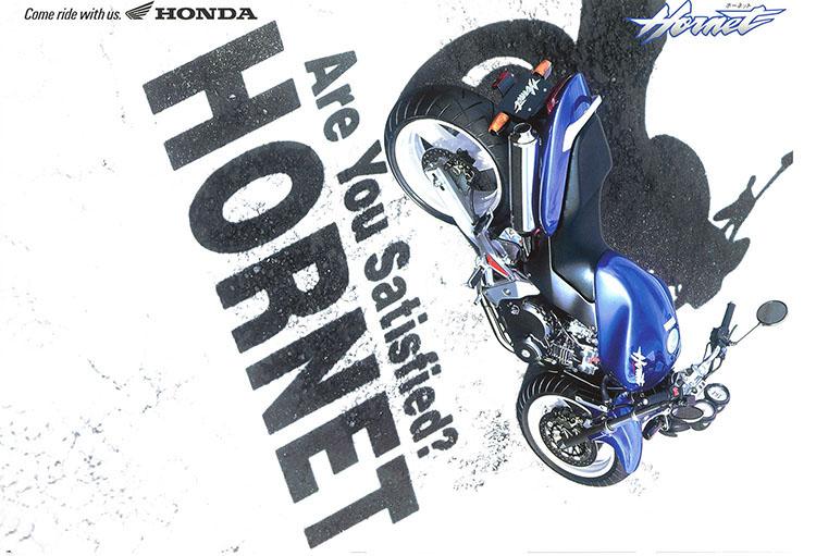 HORNET(MC31)