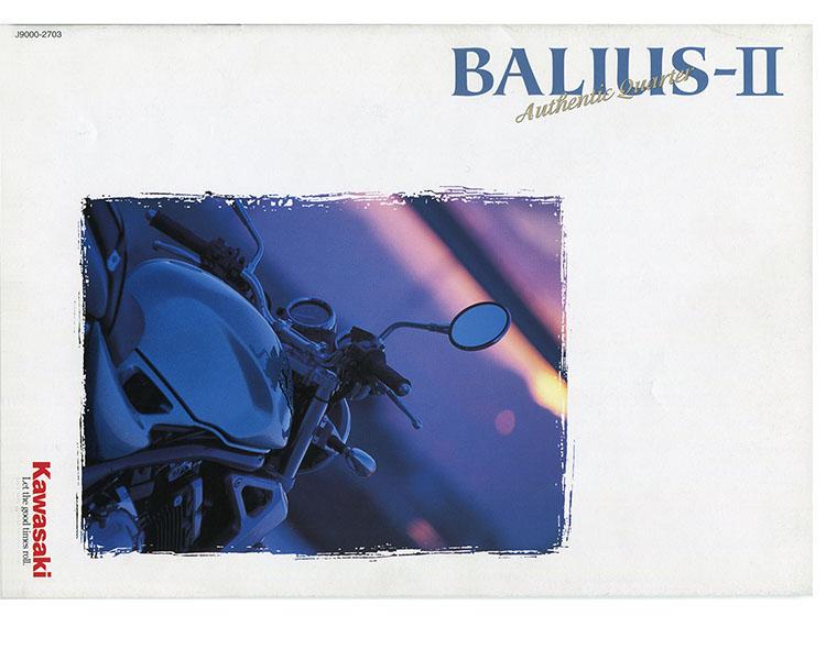 BALIUS-Ⅱ(B1) エボニー