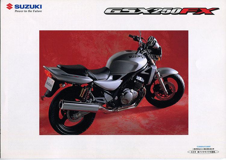 GSX250FX(BA-ZR250C)