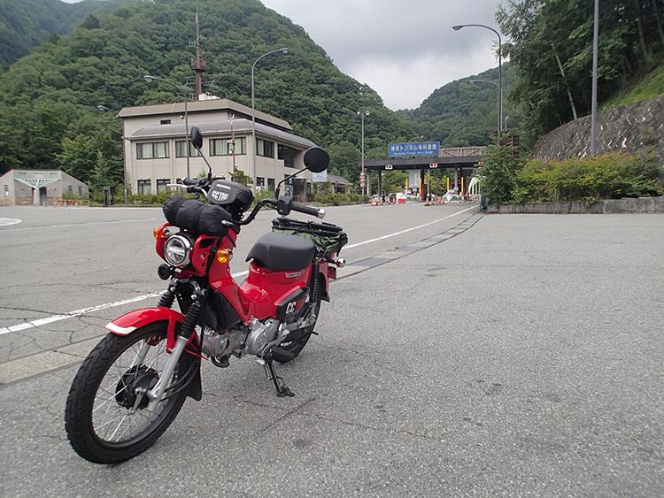 国道140