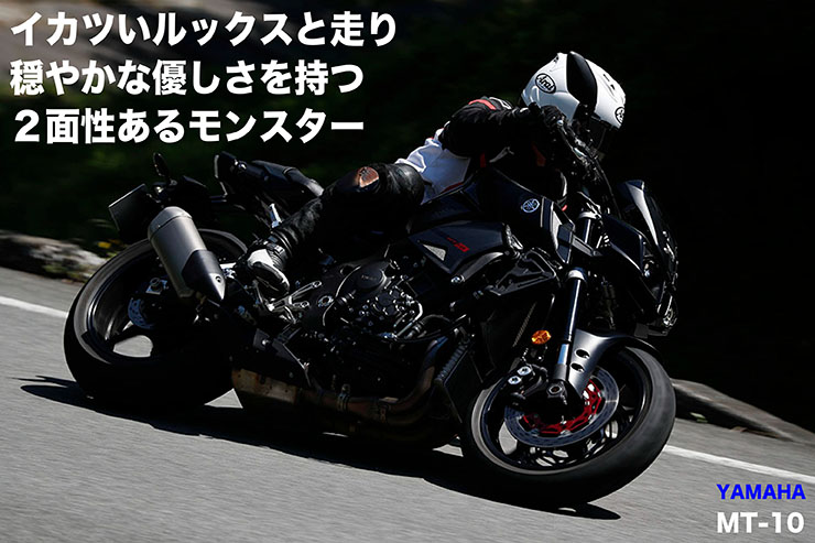 mt-10_run_title.jpg
