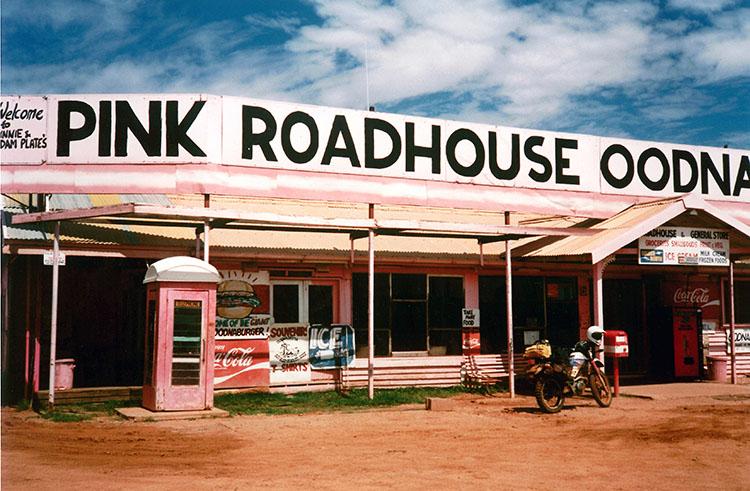 とロードハウスは砂漠のオアシス
