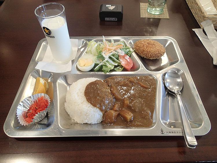 大湊海自カレー