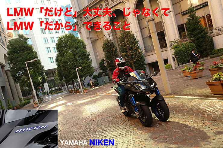 niken_run_title.jpg
