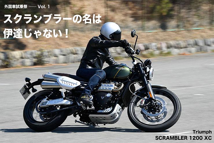 Honda CB650R CBR650R
