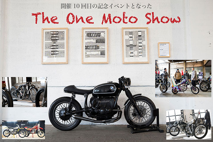 one_moto_show_report