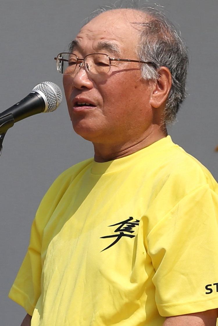 西村昭二会長
