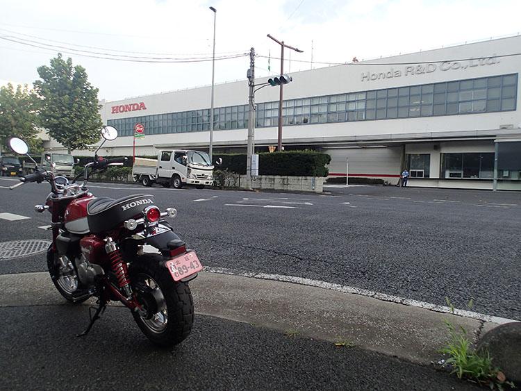 本田技術研究所四輪R&Dセンター