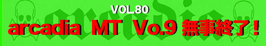 MBHCC B3 Betty#1 狂喜乱舞永遠に美しく VOL80 arcadia  MT  Vo.9 無事終了!