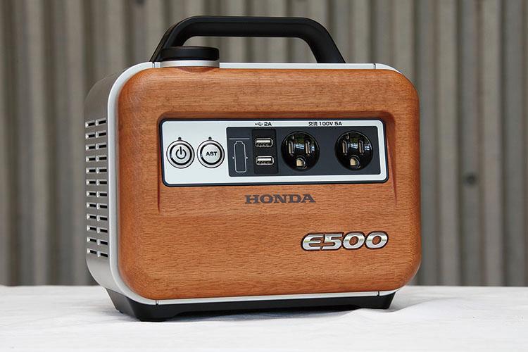 E500プロトタイプ